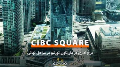 تصویر CIBC SQUARE؛ برج اداری در دانتاون تورنتو در مراحل نهائی